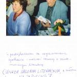 """Krystyna Kamińska, Ireneusz K. Szmidt – Prezentacja Wydawnictwa """"Arsenał"""""""