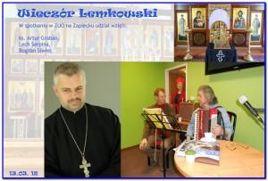 Wieczór Łemkowski